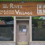 The New River Village