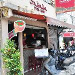 Sababa Pita Bar