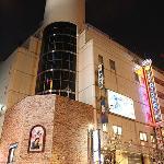 Shinjuku Kuyakushomae Capsule Hotel Foto