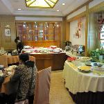 Tianrui Beijing Foto