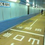 海底トンネルの県境