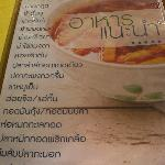 The recommended dishes - no English though!