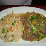 nasi varkensvlees