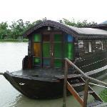 Outside of boat