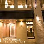 Hotel Mid In Meguro-Ekimae