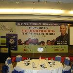 Banquet Room SMEI Vietnam