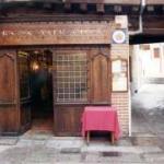 Bar Restaurante Pension Lobiche