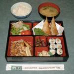 Wasabiya Japanese Sushi Cafe