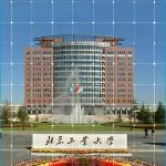 The Beijing University Of Technology Gymnasium Foto