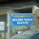 Golden Eagle Bazaar for authentic papyrus art