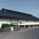 Sanada Treasure Museum