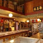 Inside Mai Wah