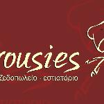 Photo de Parousies Restaurant
