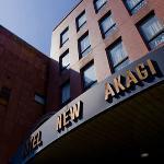 Business Hotel New Akagi