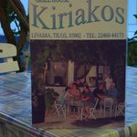 Photo of Grill House Kiriakos