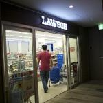 Lawson store, can buy yummy yet affordable food!