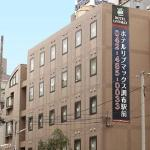 Photo de Hotel Livemax Chofu-Ekimae