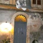 L'ingresso esterno da Piazza Mercato Vecchio