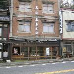 Mitsuyama Youkan Honpo