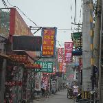 Rue près de l'hôtel