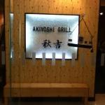 ภาพถ่ายของ Akiyoshi (Taisin Square)