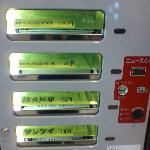 Vending machine selling local newspapers