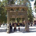 The original gateway