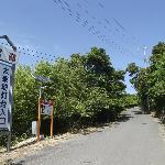 Cape Taito