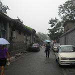 the hutong street outside the east wing