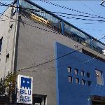 블루1 홍대