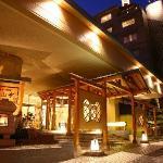 定山溪第一酒店翠山亭