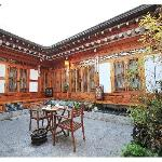 Photo of Anguk Guesthouse