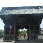 Daishoji Temple