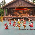 Villa Cultural Aborigen Formosana