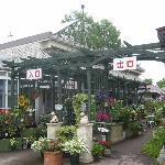 紫竹ガーデン(入口)
