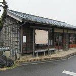 Nankichi Niimi's Birthplace