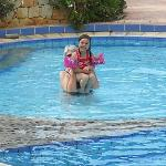 The childrens pool