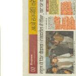 Mr. Rahul Gandhi's visit to our restaurant. Published in Hindustan. The hindi daily newspaper.