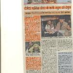 Congress supremo's Mr. Rahul Gandhi's visit to Sri Annapurna published in Dainik Jagran.