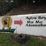 Aylos Bay entrance