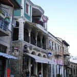 Stratilat Veliko Tarnovo