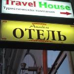 sign on Nevsky Prospekt in Russian