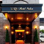 โรงแรมจีอาร์จี นาฮะ