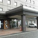 Photo de Hotel Alpha-1 Sakata