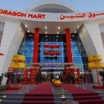 Dragon Mart at Dubai