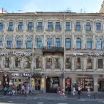 Nevski Forum