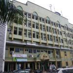 Photo of Hotel Al-Ansar