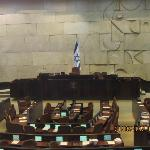 Inside the Knesset