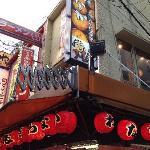 Photo of Wanaka, Sennichimae Honten