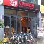 Bike Asia Shopfront in Yangshuo